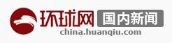 huanqiu logo .shop domain media