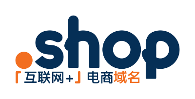 .shop为企业点开『互联网+』大门