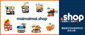 maimaimai.shop banner ad