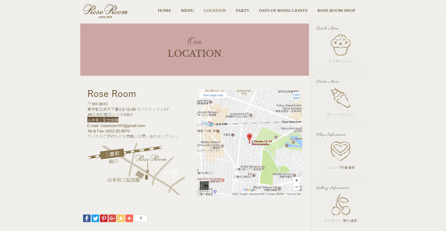 .shop rose room