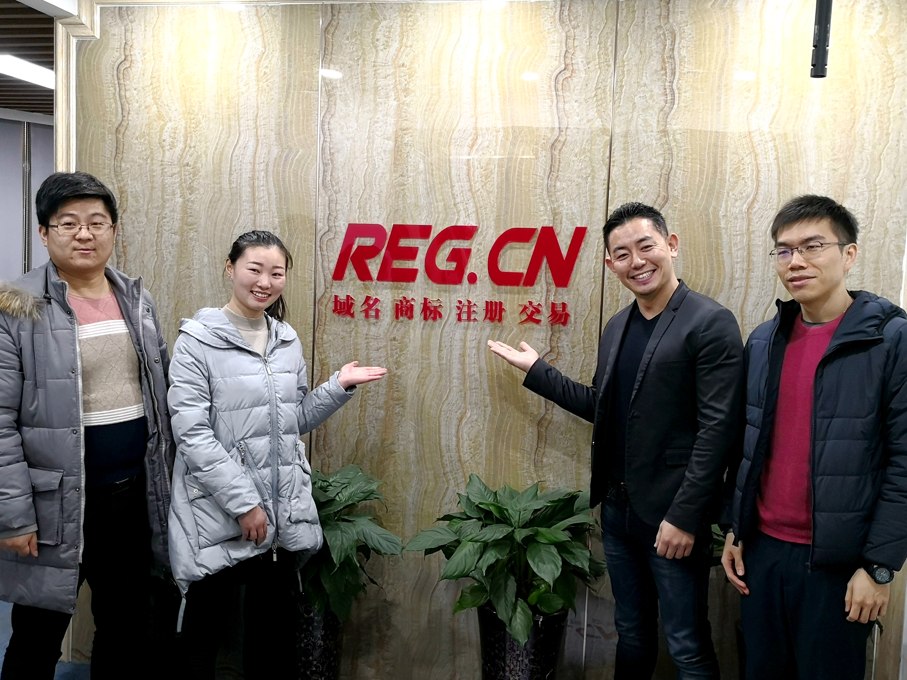 GMO team & REG