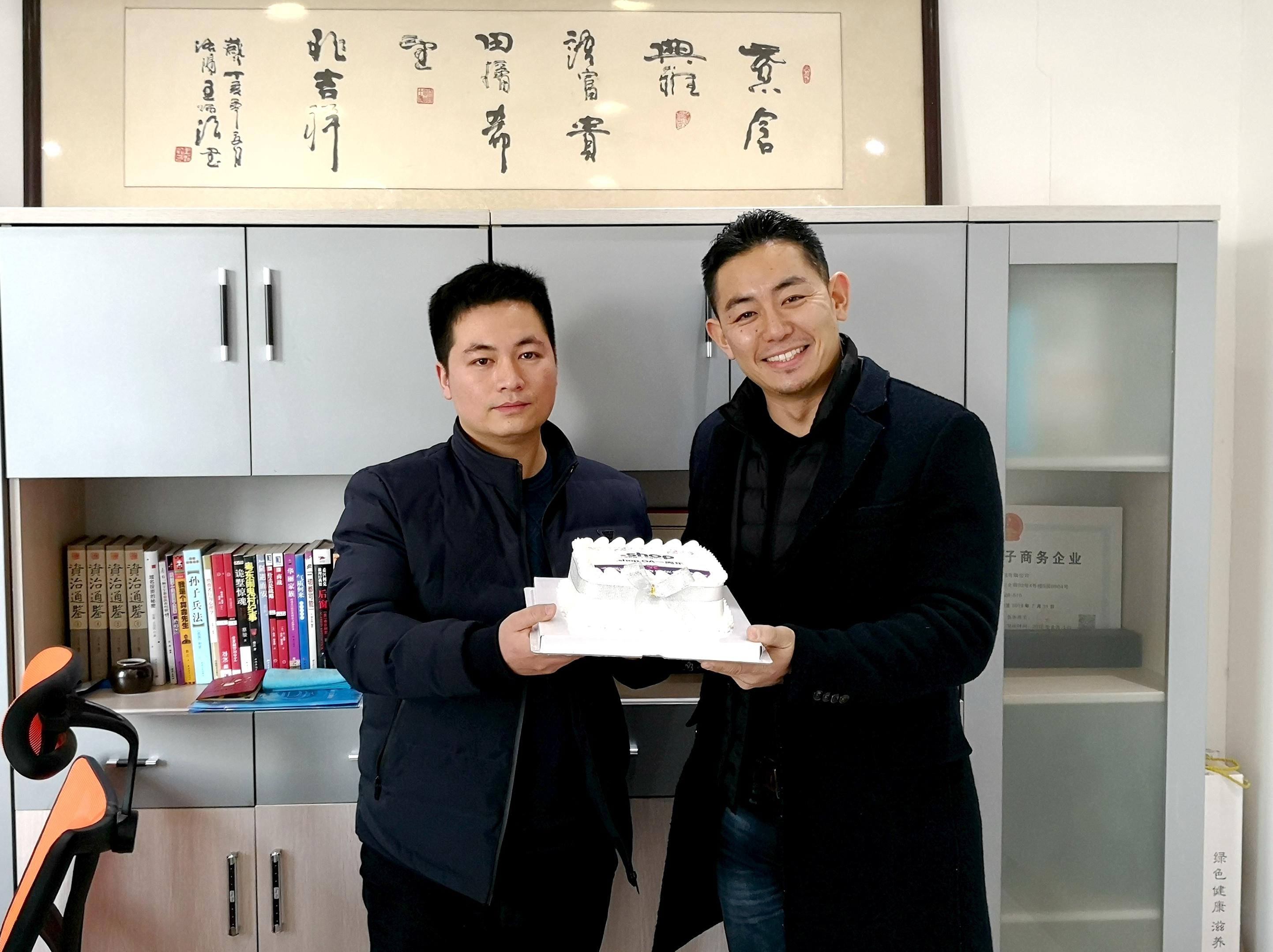 Hiro & Zitian Cake
