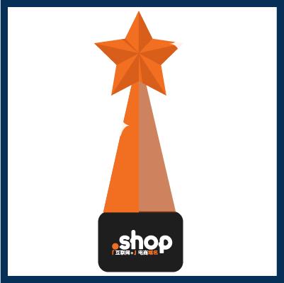 shop-trophies-04