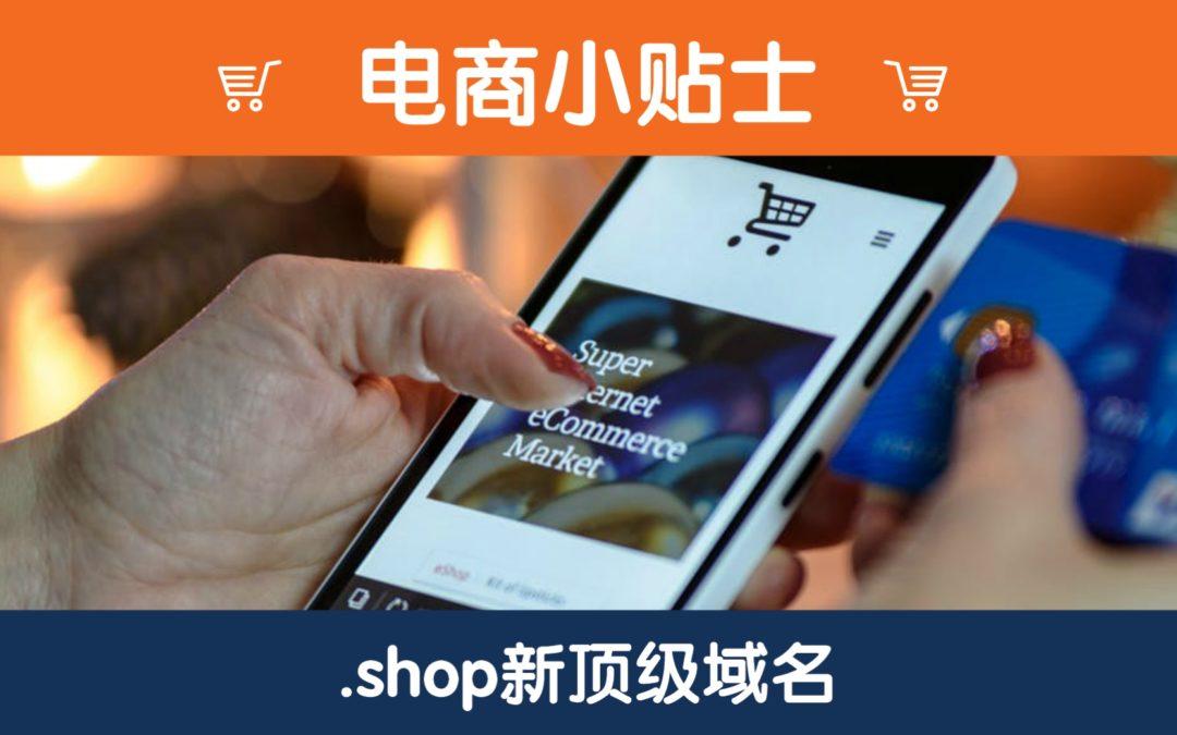 【3.15专题】电商网站如何保护消费者信息安全?