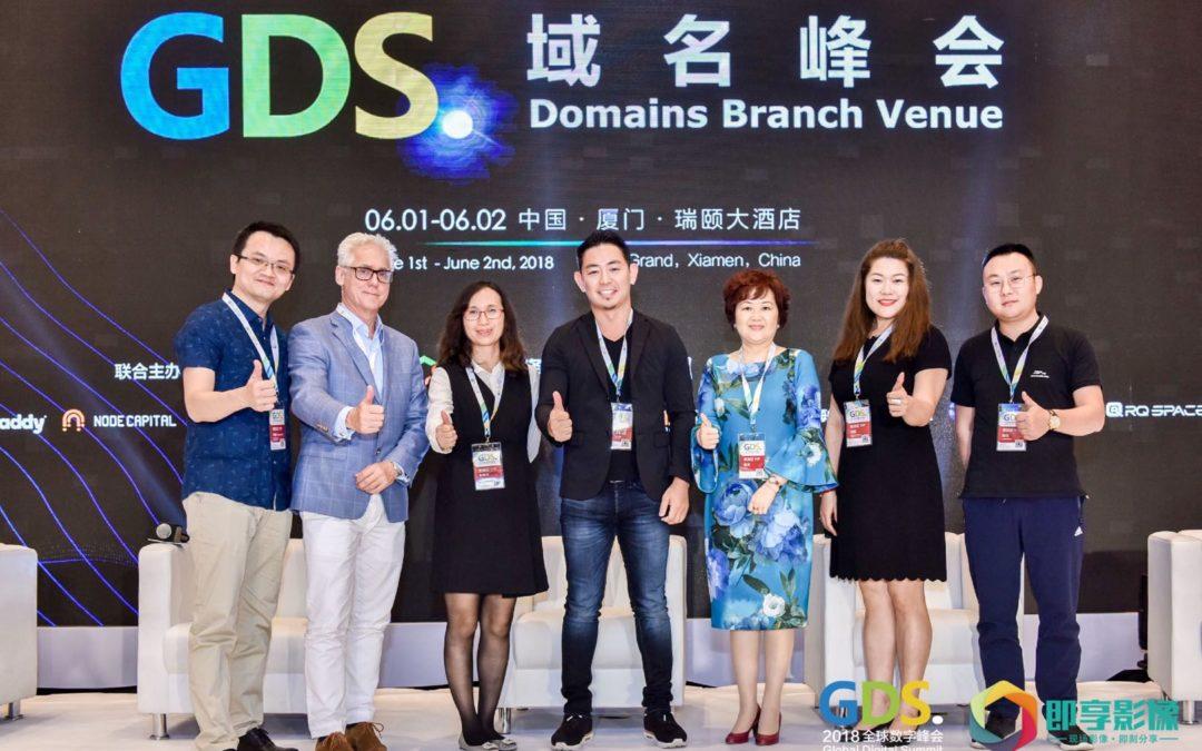 GDS2018, hiro tsukahara, domain name, .shop, 电商域名