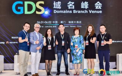 GDS2018全球数字峰会回顾