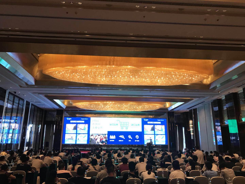 WeChat Image_20180725142103
