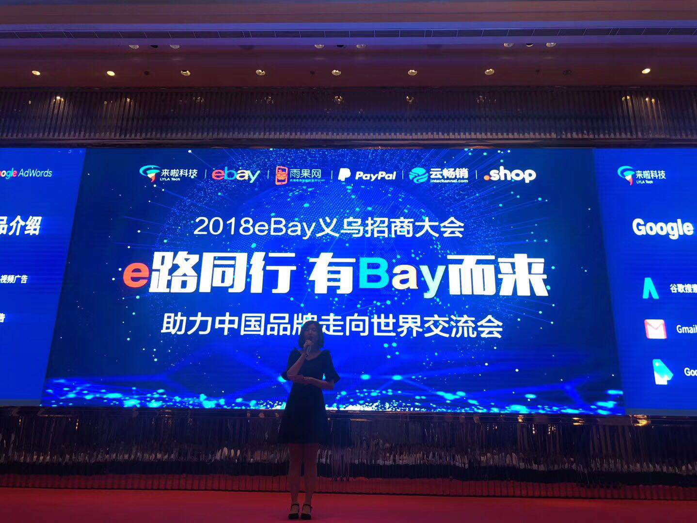 WeChat Image_20180725143346
