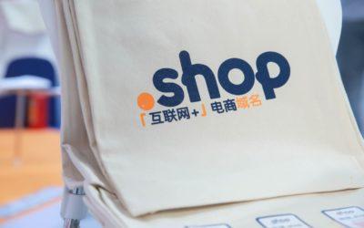 2018云栖大会上的数字零售新动力——.shop域名
