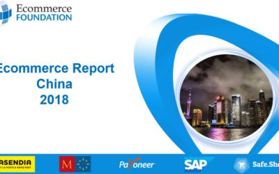《2018年度中国电子商务报告》全球发布,中国消费者海外网购呈上升趋势