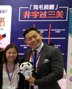 Eunice Lam GMO Registry