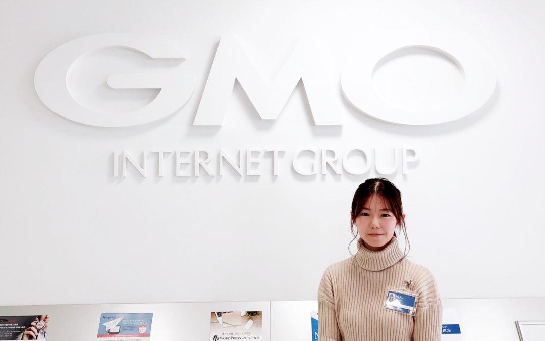 【.shop团队】破釜沉舟,只为闪耀新生!